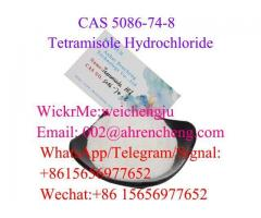Tetramisole HCI CAS 5086-74-8 with Top Quality