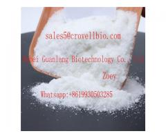 China supply Procaine hydrochloride CAS 59-46-1 with low price sales5@crovellbio.com +8619930503285