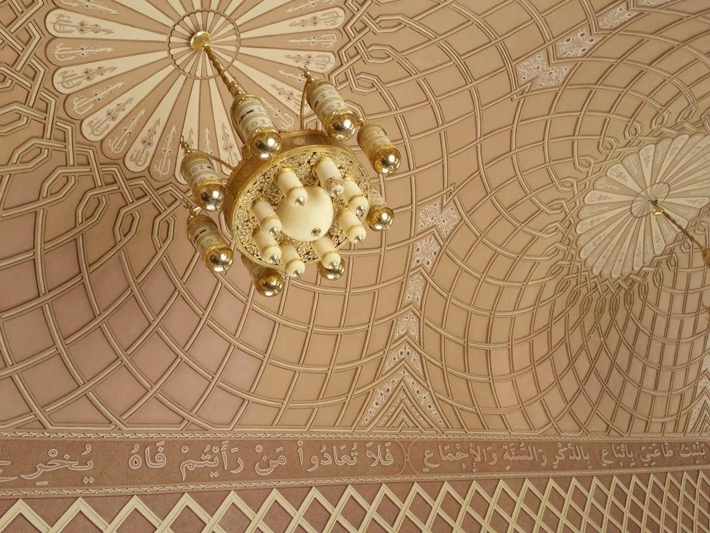 J'aimais les plafonds/I liked the ceilings