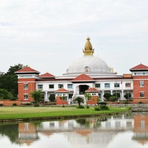 Nepal's Monestary
