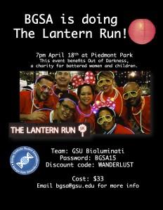 2015.04 BGSA Lantern run