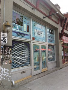 A unique music shop, as per usual in L5P and Edgewood