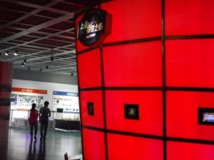 Virtual Reality Exhibit  to show future plans