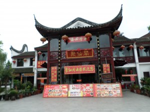 A typical pagoda type structure in Zhaojialou (near Shanghai)