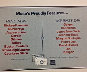Muse's personal mail to top clients. Atlanta History Center,