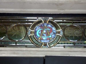 Stained glass above the front door