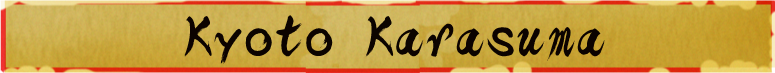 Kyoto Karasuma