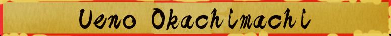 Ueno Okachimachi