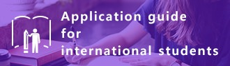 Application guide for foreign students