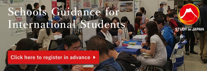 Schools Guidance for International Students