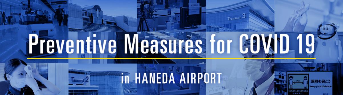 Preventive measures for COVID 19 in HANEDA AIRPORT