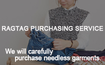 Purchase of RAGTAG
