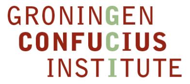 Groningen Confucius Institute Online Office Hour