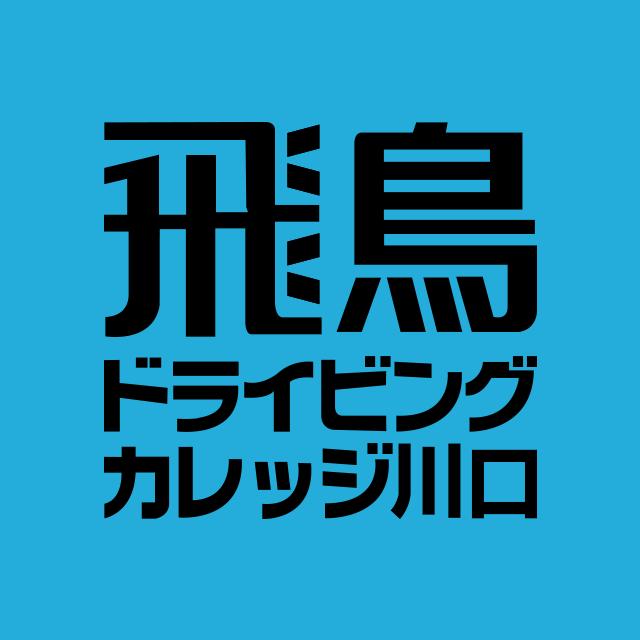 オンライン説明予約ページ【入校ご検討の方】
