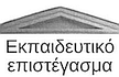 epistegasma.com