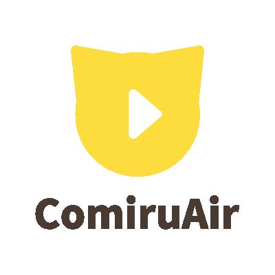 ComiruAir WEB会議予約