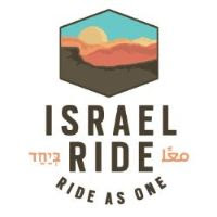The Israel Ride