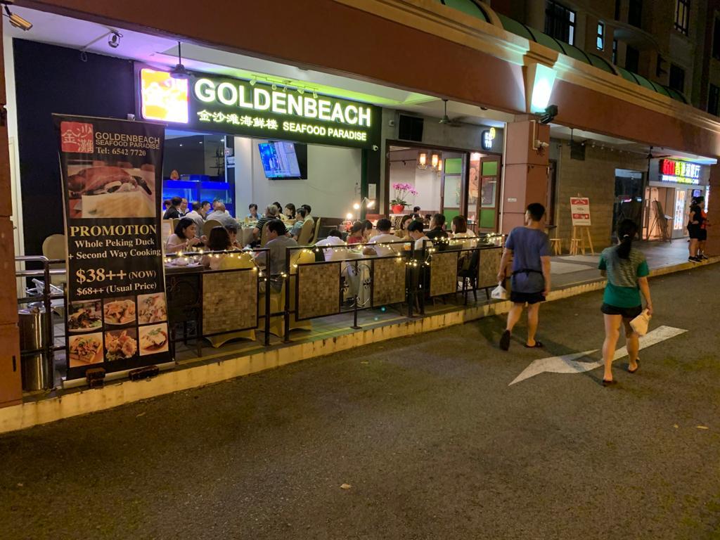 Goldenbeach Seafood Paradise 金沙滩海鲜楼