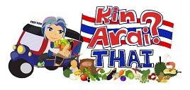 Kin Arai? Thai