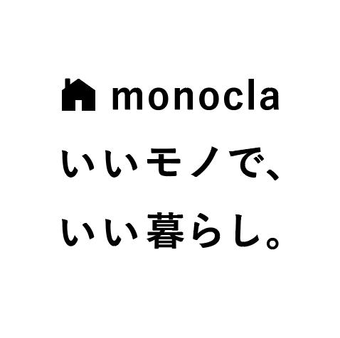 monocla・モノクラギルドご説明予約フォーム