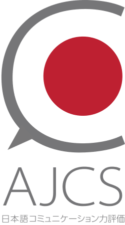 Assessment of Japanese Communication Skills